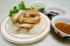 Hainanese Chicken fried rice Royalty Free Stock Photos