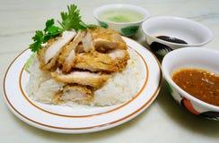 Hainanese Chicken fried rice Royalty Free Stock Image