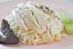 Hainanese chicken rice. Dish on the table Stock Images
