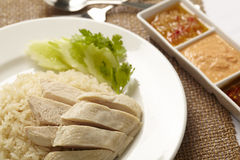 Hainanese Chicken rice. With sauce Stock Photo