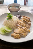 Hainanese Chicken Rice with sauce and soup Stock Photo