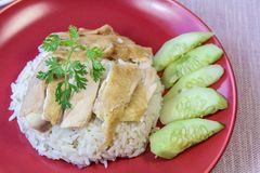 Hainanese Chicken Rice. Royalty Free Stock Image