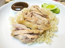 Hainanese chicken rice or Steamed chicken with rice. Khao Man Kai  ,Thai food Royalty Free Stock Photos