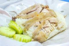 Hainanese-Hühnerreis Lizenzfreie Stockfotografie