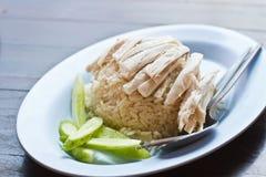 Hainanese kurczaka ryż Fotografia Royalty Free