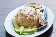 Hainanese kurczaka ryż Obrazy Royalty Free
