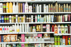 Hair care products editorial Royalty Free Stock Photo