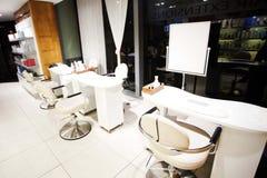 Hair, Nails & Beauty Salon. Hair studio,beauty salon, Hair cuts, styles & colour,Beauty treatments,cosmetic treatments for men and women Stock Photography