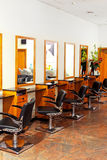 Hair studio Royalty Free Stock Photography