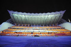 Haixinsha Asian Games Park at night Stock Photos