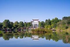 Haizhu湖公园 免版税库存图片