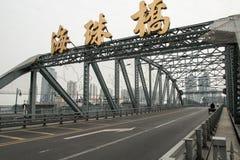 Haizhu bridge on the Zhujiang river in Guangzhou China. Royalty Free Stock Photography