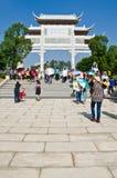 The HaiZhu Wetland Park in Guangzhou. Stock Photo