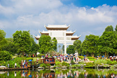 The HaiZhu Wetland Park in Guangzhou. Royalty Free Stock Image