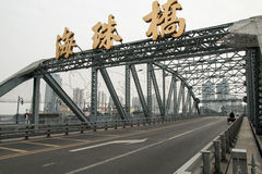 Haizhubrug op de Zhujiang-rivier in Guangzhou China royalty-vrije stock fotografie