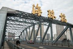 Haizhubrug op de Zhujiang-rivier in Guangzhou China royalty-vrije stock afbeelding