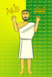 Haj. Muslim Praying The Beginning Of Haj Ceremony royalty free illustration