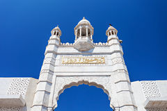 Haji Ali Dargah. Mosque in Mumbai, India.  writing on the building Stock Photography