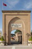 Haji Bektash Veli Museum Fotografia Stock Libera da Diritti
