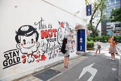 Haji Lane è il fascino del Kampong, Singapore Fotografia Stock Libera da Diritti