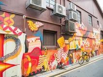 Haji Lane en popular atractivo del Kampong entre arte colorido de la calle Foto de archivo libre de regalías