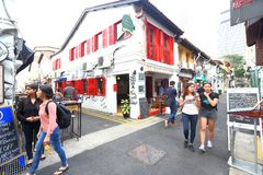 Haji lane Singapore Royalty Free Stock Photography