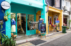 Haji Lane which is located in Singapore Stock Image