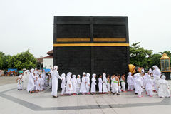 Hajj Stock Photography