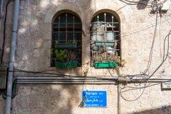 Machane Yehudah Market in Jerusalem. Hakarmel street next to Machane Yehudah Market in Jerusalem Stock Image
