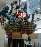 Hakata Gion Yamagasa. This is a symbol of a famous festival in Japan called Hakata Gion Yamagasa Matsuri at fukuoka airport Royalty Free Stock Images