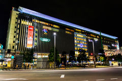 Hakata-Station in Fukuoka Stockbilder