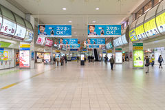 Hakata Station. Fukuoka, Japan - November 9, 2015: Hakata Station is a major railway station in Fukuoka. It is the largest and busiest station in Kyushu, Japan Stock Image