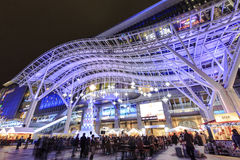 Hakata Station winter night scenes Stock Image