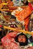Hakaty Gion festiwalu pławik zdjęcie royalty free