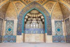Hakim Mosque (Masjed-e-Hakim) i Isfahan, Iran royaltyfria foton