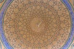 Hakim Mosque (Masjed-e-Hakim) in Isfahan, Iran Royalty Free Stock Photo