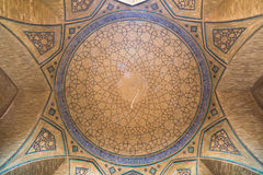 Hakim Mosque (Masjed-e-Hakim) in Isfahan, Iran Stock Image