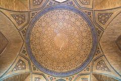 Hakim Mosque (Masjed-e-Hakim) in Isfahan, Iran Stock Image
