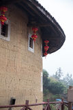 Hakka tulou located in fujian, china Royalty Free Stock Images