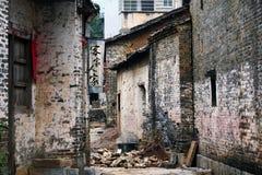 Hakkahus i Huang Yao Ancient Town av Kina Royaltyfri Fotografi