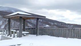 Hakkoda Mountains stock video footage