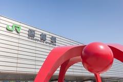 Hakodate, Hokkaido, Japão 6 de junho de 2016 Decoração vermelha do símbolo mim Imagem de Stock Royalty Free