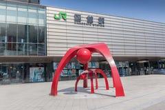 Hakodate, Hokkaido, Japan- June 6, 2016. Front of JR railway Hak Royalty Free Stock Photo