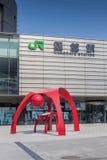 Hakodate, Hokkaido, Japan 6. Juni 2016 Front der JR.-Eisenbahn Hak Lizenzfreies Stockbild