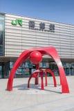Hakodate, Hokkaido, Japan 6 Juni, 2016 Rode symbooldecoratie i Stock Foto