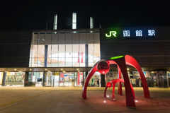 Hakodate JR station at night Royalty Free Stock Photography