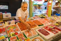 Hakodate-Morgen-Markt Stockbilder