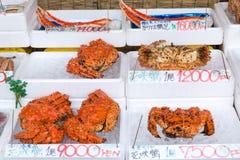 Hakodate Morning Market Stock Photos