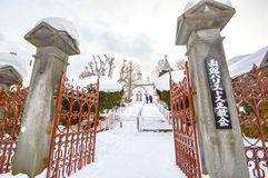 Hakodate Orthodox Church, Hakodate , Hokkaido , Japan. The Orthodox Church in Japan founded in 1859 by the Russian Consulate. The existing building, built in Stock Image