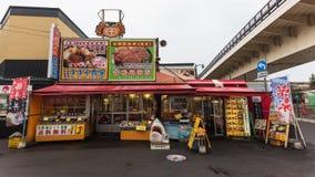 Hakodate ranku rynek Zdjęcie Royalty Free